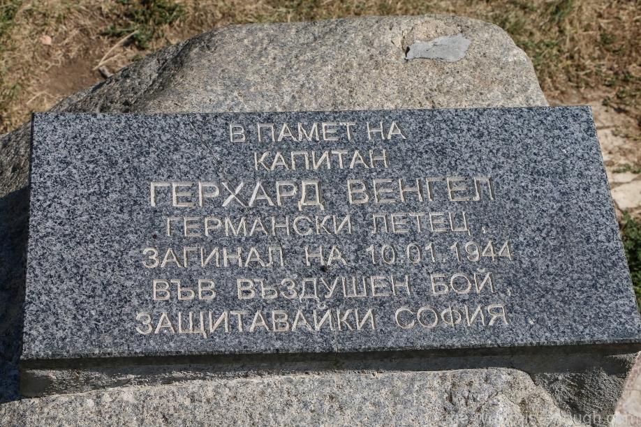 София, памятник пилоту люфтваффе Герхарду Венгелю