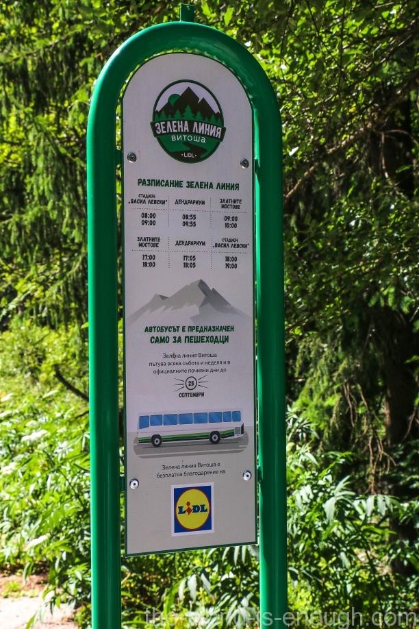 Остановка бесплатного автобуса выходного дня Златни мостове