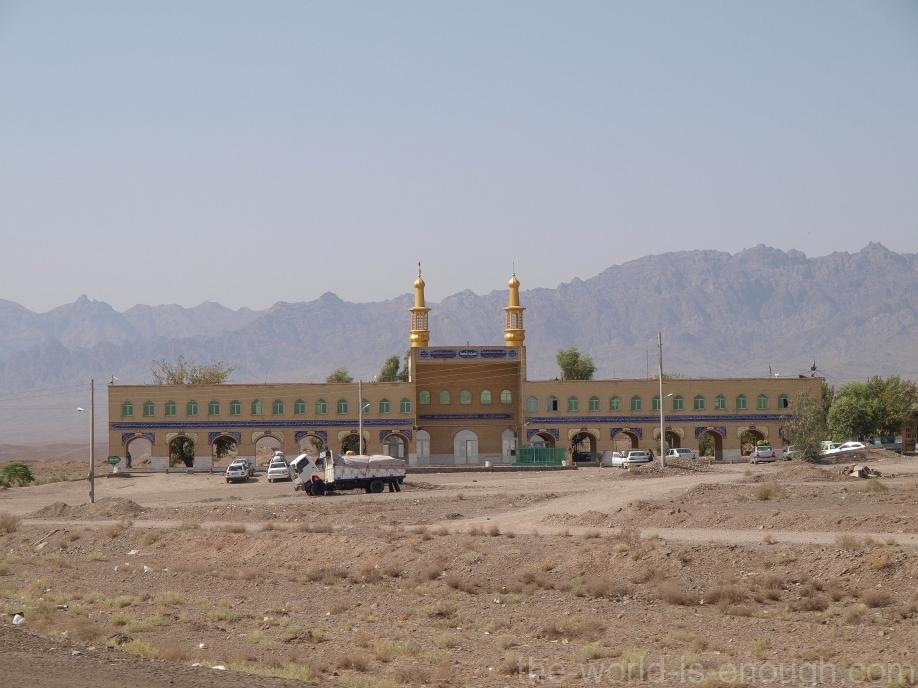 В окрестностях Тегерана