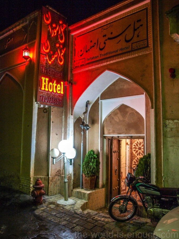 Вход в Isfahan Traditional Hotel