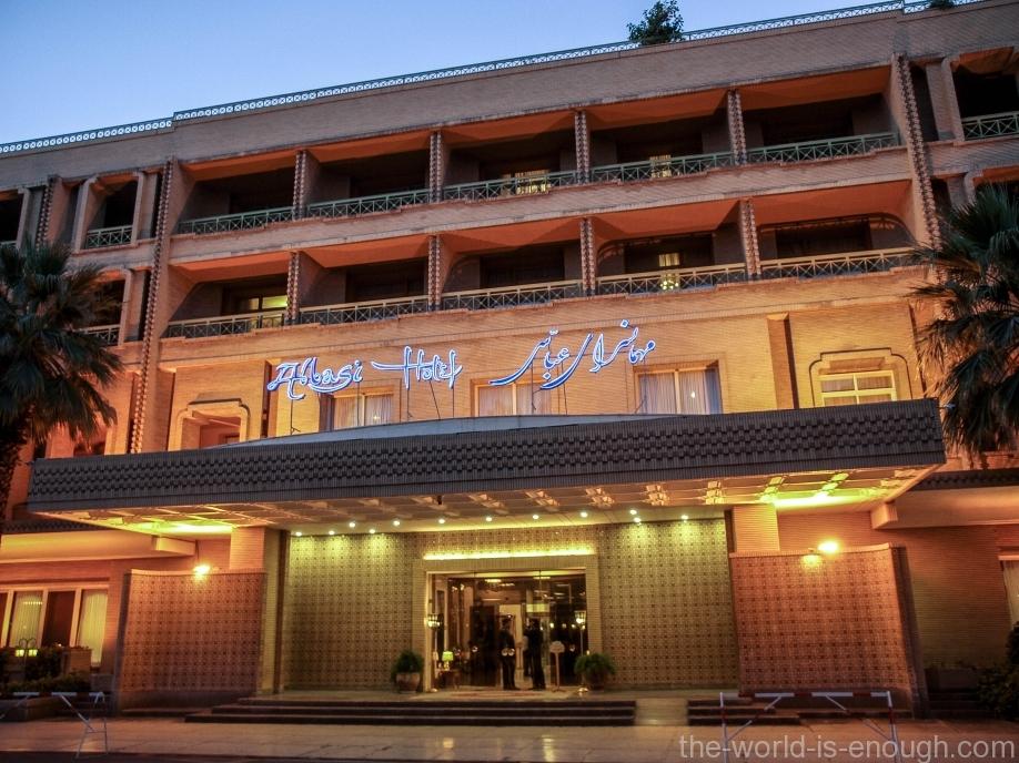 Вход в Abbasi Hotel, Исфахан