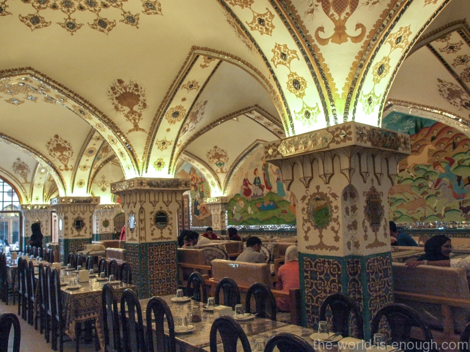 Bastani Traditional Restaurant Иран, Исфахан
