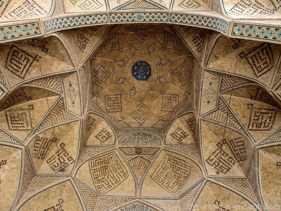 Пятничная мечеть в Исфахане (Мечеть Джами)