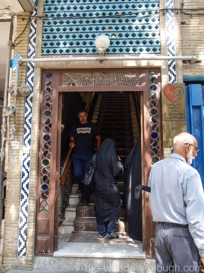 Shahrzad Restaurant Иран, Исфахан