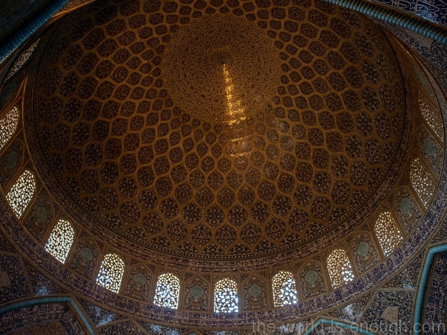 Мечеть Шейха Латфуллы
