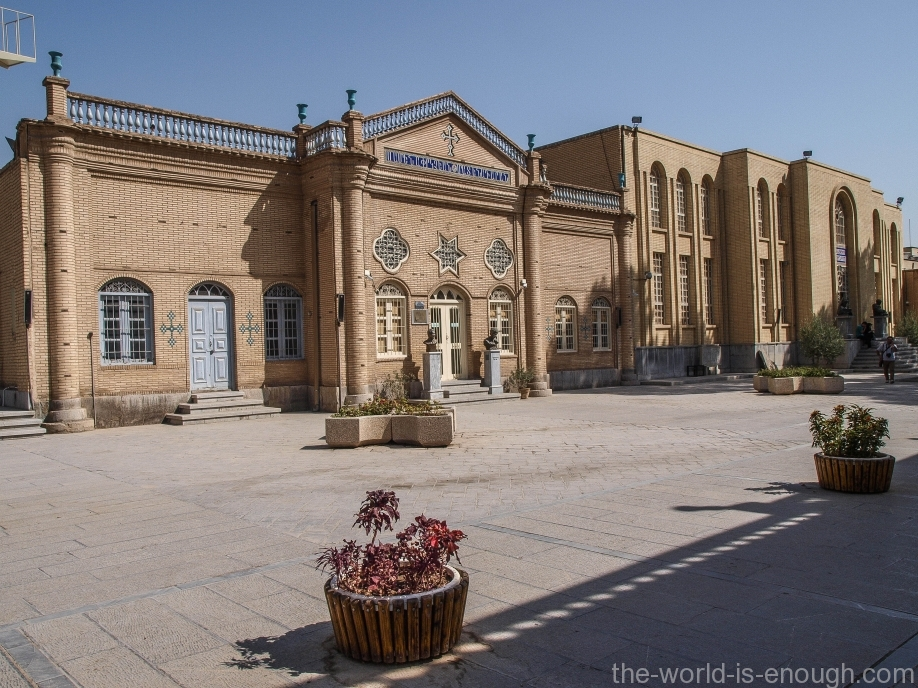 Музей армянской диаспоры в Иране на территории Ванкского собора, Исфахан