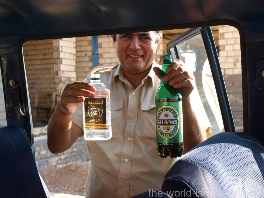 Пустыня Маранджаб, how to get booze in Iran