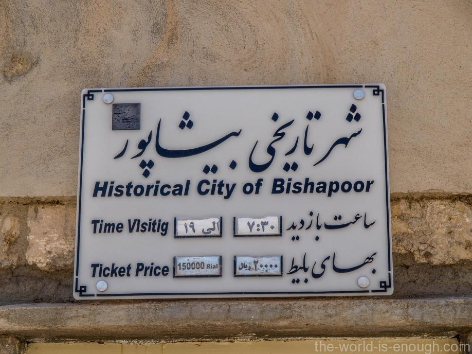 Билеты в Бишапур