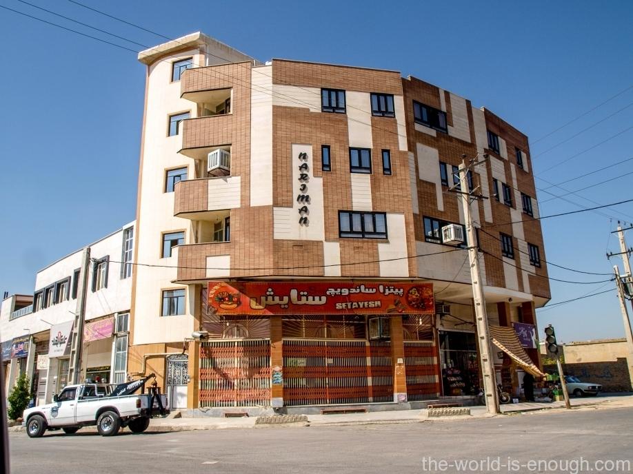 Дом в остане Фарс, Иран