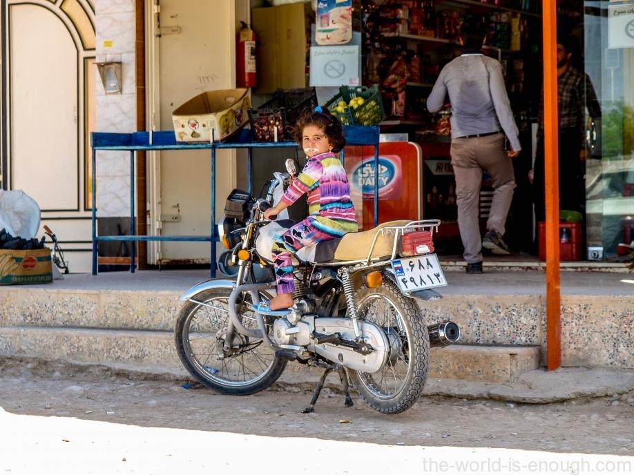 Девочка, Иран, провинция Фарс