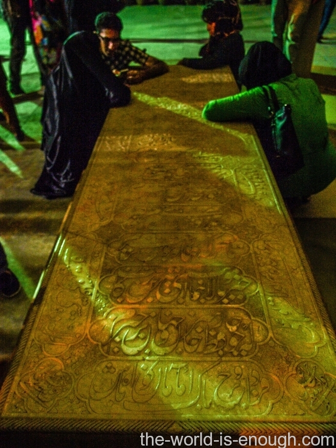 Усыпальница Хафиза