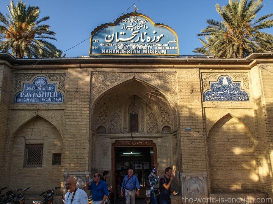 Вход в сад-музей Наренжестан, Шираз