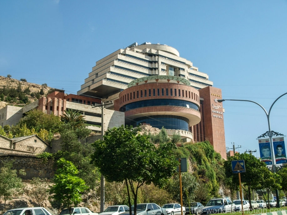 Shiraz Hotel, Шираз