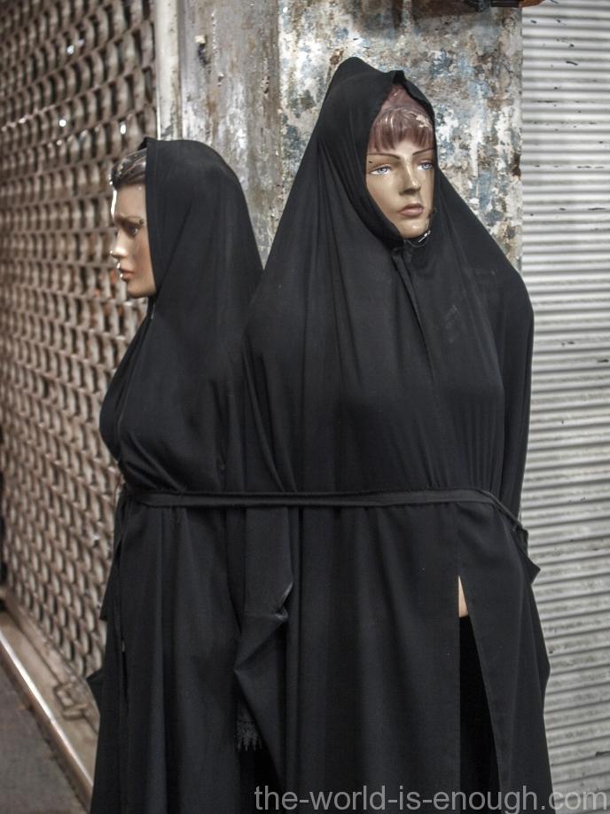 Мученицы, Иран