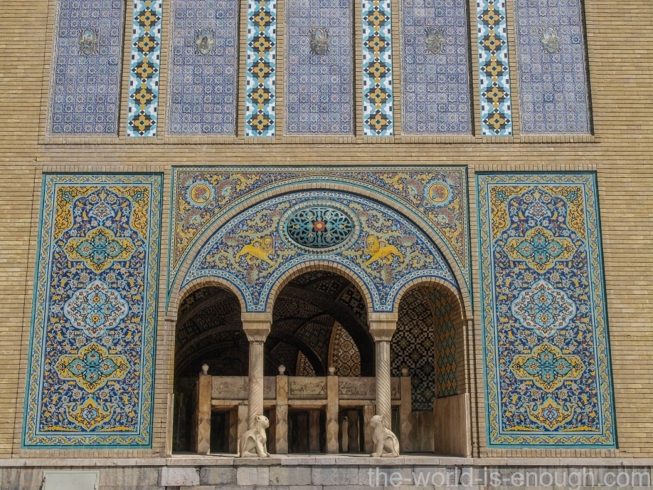 Тегеран, дворец Голестан, Уголок Карим-Хана Karim Khan Hall in Golestan Palace Tehran
