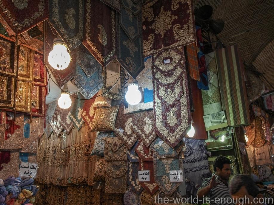 Тегеранский базар, Tehran Bazaar