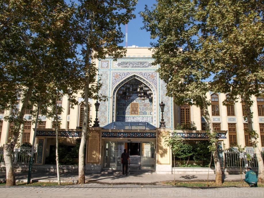 Тегеран, Национальный сад, Malek National Library and Museum