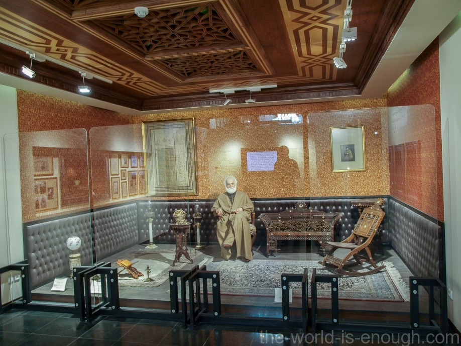 Тегеран, Tehran Malek National Museum and Library
