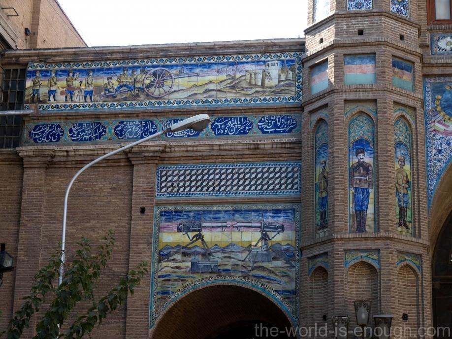 Тегеран, Национальный сад, фрагмент ворот