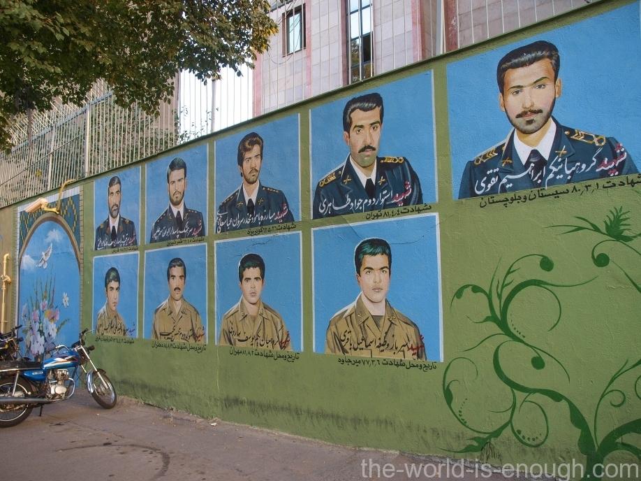 Тегеран, патриотическое граффити, Tehran streets