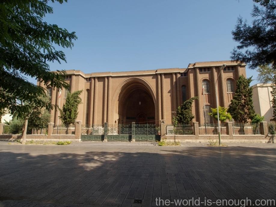 Tehran_National_Museum