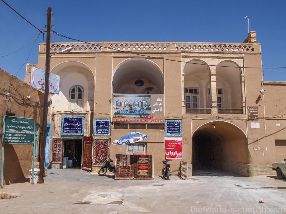 Магазин ковров Фазели в Йезде