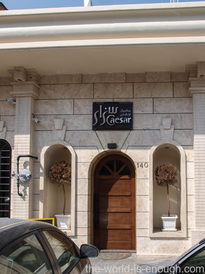 ресторан Цезарь, Йезд, Иран
