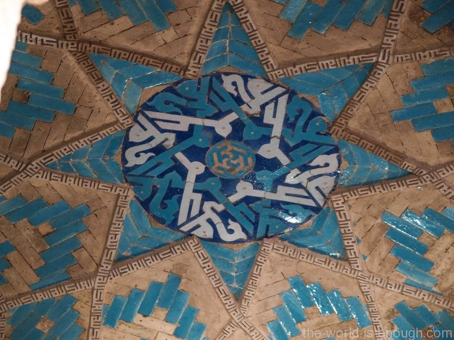 Элемент оформления интерьера Пятничной мечети Йезда
