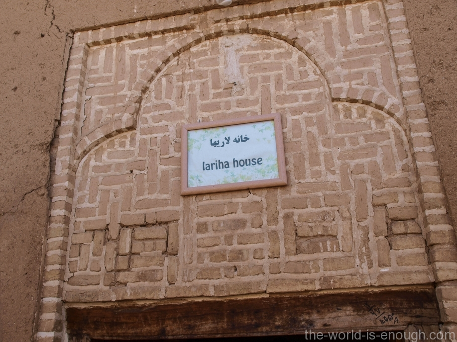 Дом Лариха, Йезд , Язд