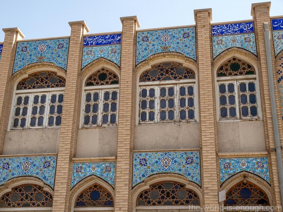 Фасад Голубой мечети Мохаммади, Йезд, Иран